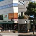 写真: スターバックス大宮西口店(さいたま市大宮区)