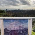 写真: 塚山展望デッキ手前(横須賀市 県立塚山公園)