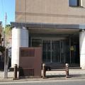 写真: お龍終焉の地(横須賀市)