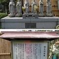 写真: 信楽寺(横須賀市)保久利地蔵(ぽっくりじぞう)