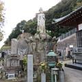 信楽寺(横須賀市)みかえり観音