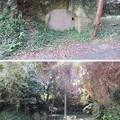 Photos: 観音崎砲台 北門第二砲台跡(横須賀市)弾薬庫