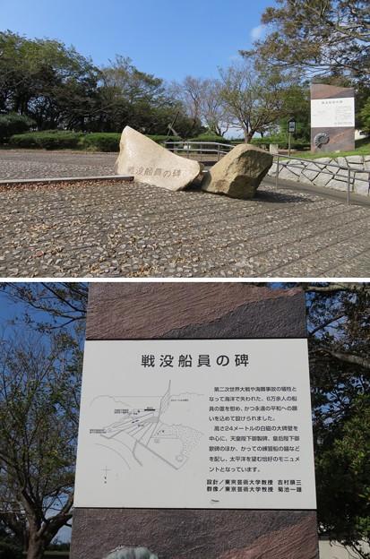 観音崎砲台 大浦堡塁跡・戦没船員の碑(横須賀市)