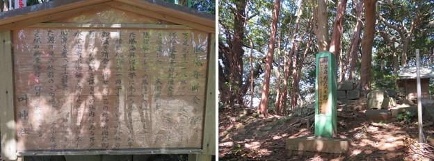 浦賀城/叶神社(横須賀市)勝海舟断食修行記念碑