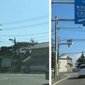 写真: 新井城 外引橋跡/引橋交差点(三浦市)