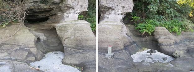 新井城(三浦市)舟止め