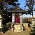 写真: 三崎城(三浦市)慰霊塔