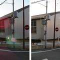 写真: 蘆名氏館(横須賀市)東角