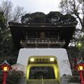 写真: 11.11.30.江島神社(藤沢市江の島)瑞心門