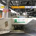 JR新橋駅 東海道線ホーム(東京都港区)