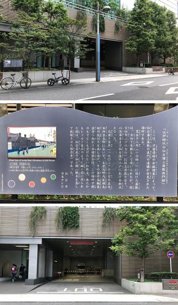 日テレタワー北西面(港区東新橋)