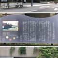 Photos: 日テレタワー北西面(港区東新橋)