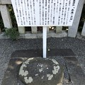 白幡神社(藤沢市)弁慶の力石