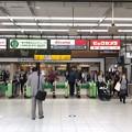 写真: JR藤沢駅改札内(藤沢市)