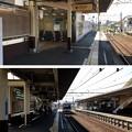 Photos: 小田急江ノ島線 本鵠沼駅ホーム(藤沢市)東口