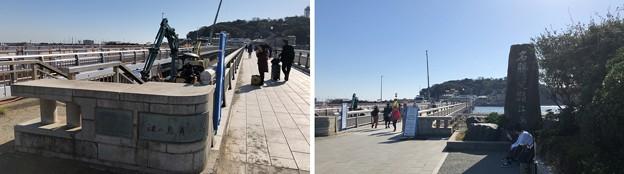 江の島大橋(弁天橋)実はココカラ