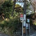 Photos: 和田塚(鎌倉市)