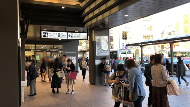 鎌倉駅東口切符売り場(鎌倉市)