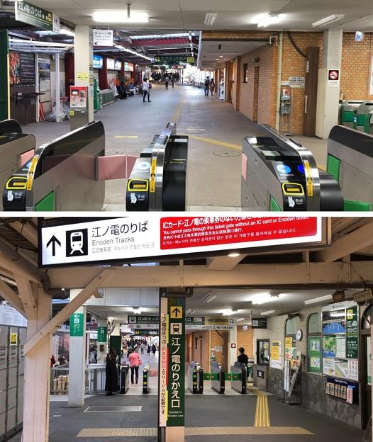 JR鎌倉駅構内 江ノ電改札(鎌倉市)