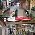 Photos: JR鎌倉駅構内 江ノ電改札(鎌倉市)