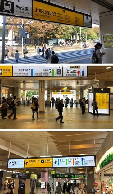 JR上野駅構内~公園口(台東区上野)