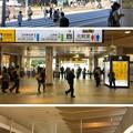 Photos: JR上野駅構内~公園口(台東区上野)