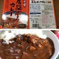 Photos: コレー(゜ω、゜)