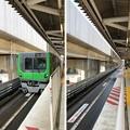 Photos: 鉄道博物館駅(大宮区)ニューシャトル