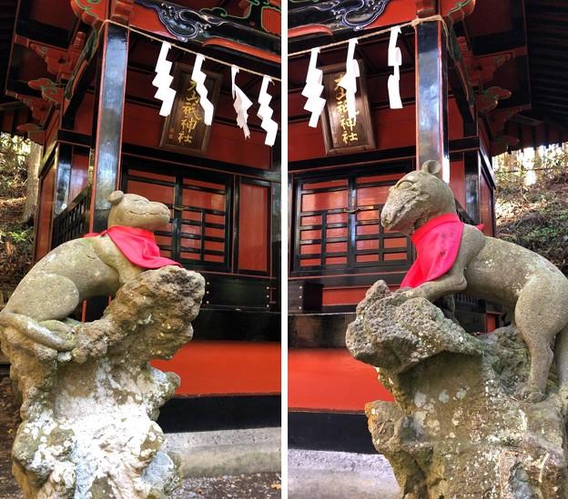 三峯神社(秩父市)大山祇社