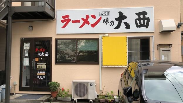 三代目味の大西(小田原市)