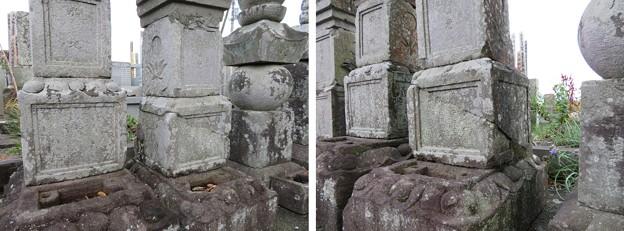 米倉寺(神奈川県足柄上郡中井町)米倉一族墓所