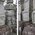 Photos: 米倉寺(神奈川県足柄上郡中井町)米倉一族墓所