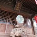 宗我神社(小田原市)神鏡?