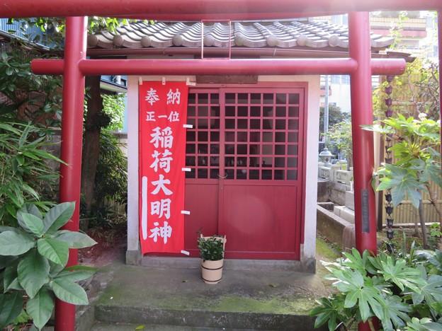 最誓寺(伊東市)稲荷社
