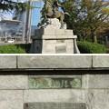 Photos: 伝 伊東家屋敷跡(伊東市営 物見塚公園)伊東祐親騎馬像
