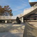 写真: 伝 伊東家屋敷跡(伊東市営 物見塚公園)市役所オブジェ