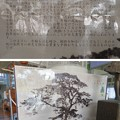 写真: 伊東市役所内(静岡県)初代物見の松写真