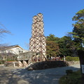 写真: 韮山反射炉(伊豆の国市)