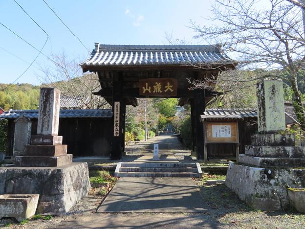 本立寺(伊豆の国市)山門