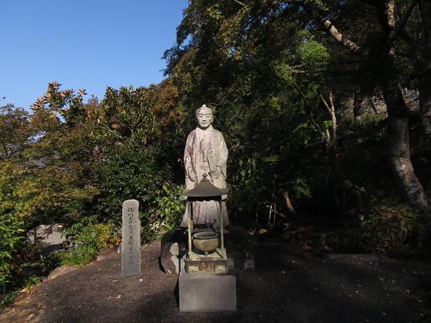 本立寺(伊豆の国市)江川英龍像