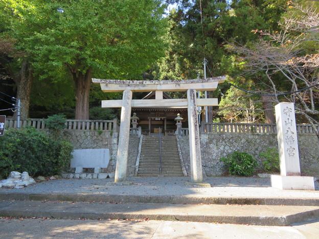 守山八幡宮(伊豆の国市)鳥居