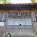 写真: 守山八幡宮(伊豆の国市)本殿
