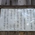 Photos: 守山八幡宮(伊豆の国市)本殿
