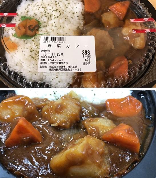 Photos: 毎度マルエツ(゜ω、゜)
