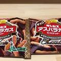 Photos: こんなん(゜▽、゜)