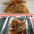 Photos: 横浜昇龍園 ヴァリエ新越谷店