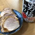 Photos: 谷中ぎんざ 肉のサトー(台東区谷中)