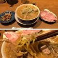 Photos: 中華そば 二階堂(飯田橋)