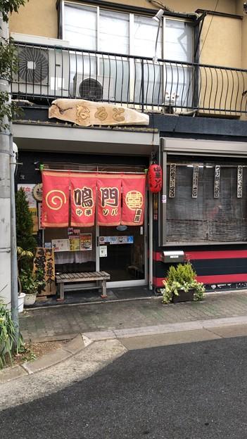 中華ソバ鳴門(川口市)