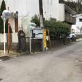 上杉朝宗及氏憲邸跡(鎌倉市)